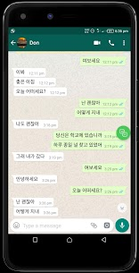 Chat Translator For Whatsapp & instagram APK Download 2