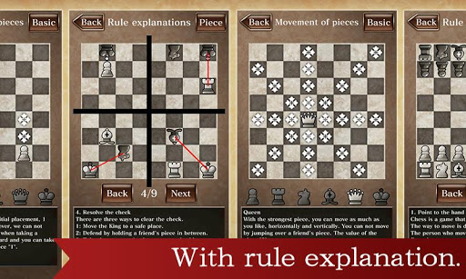 Classic chess 1.4.5 Screenshots 4
