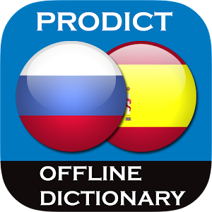 Russian &lt&gt Spanish dictionary
