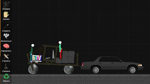 Turbo Stickman Ragdoll Playground apkdebit screenshots 1