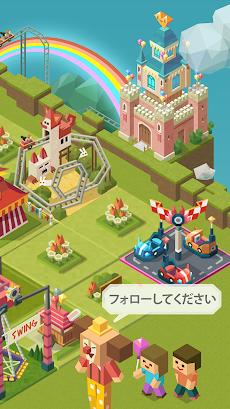 マージタイクーン~2048テーマパーク~のおすすめ画像4