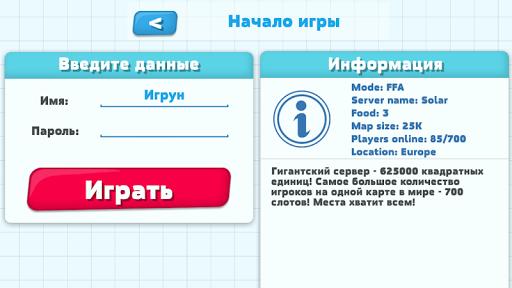 Petri Dish 2.9.18 screenshots 2