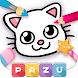 子供のためのぬりえゲーム-幼児のための絵 - Androidアプリ