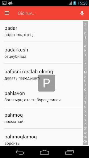 Ruscha-O'zbekcha lug'at (u0420u0443u0441u0441u043au043e-u0423u0437u0431u0435u043au0441u043au0438u0439 u0441u043bu043eu0432u0430u0440u044c) 3.3 Screenshots 2