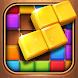 テトリスブロックパズルチャレンジ-ブロックスター - Androidアプリ