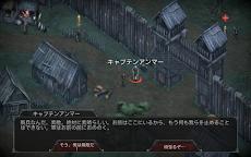 ヴァンパイアズ・フォール:オリジンズ - オープンワールドRPGのおすすめ画像2