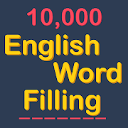 English Word Filling: Fill in the blanks