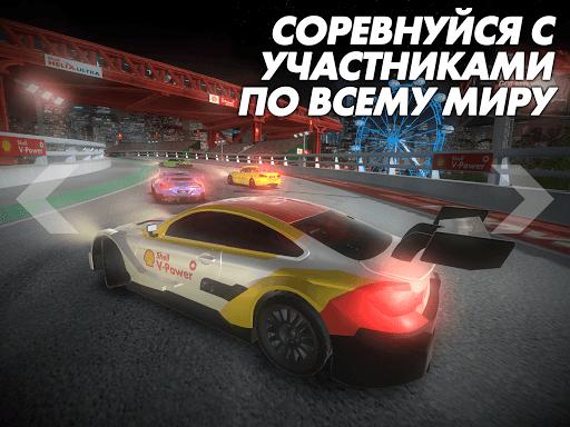 Shell Racing 3.4.2 screenshots 8