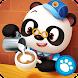 Dr. Pandaカフェフリーミアム - Androidアプリ