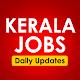Jobs In Kerala - Thozhil Vartha