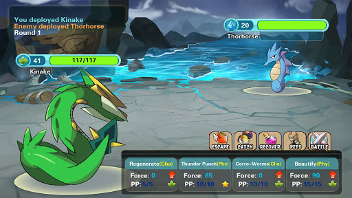 Monster Storm Apoiion(New Ver.)  Screenshots 12