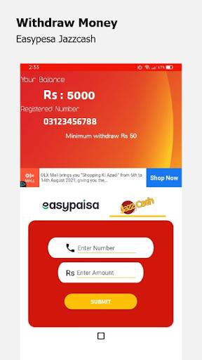 Rich Rupees Pakistan Earn | Insurance And Banking  screenshots 6
