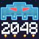インベーダー 2048 - Androidアプリ