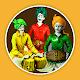 Rajasthani Dholak Track - Marwadi Bhajan Track per PC Windows