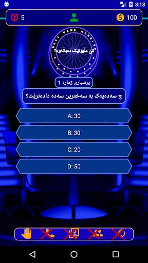 u06a9u06ce u0645u0644u06ccu06c6u0646u06ceu06a9 u062fu06d5u0628u0627u062au06d5u0648u06d5u061f game kurdish  Screenshots 8