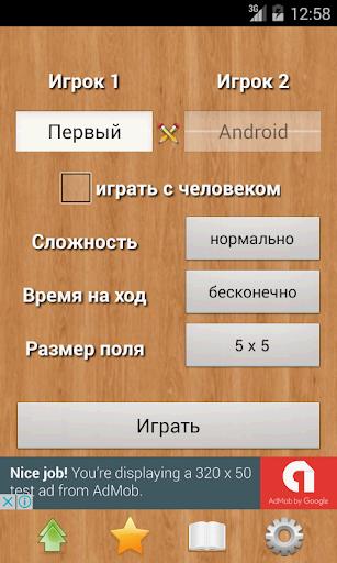 u0421u043bu043eu0432u0430 2.2.6 Screenshots 6
