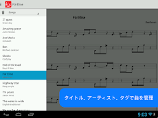 MIDI 楽譜のおすすめ画像4