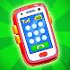 BabyPhone番号と動物 - Androidアプリ