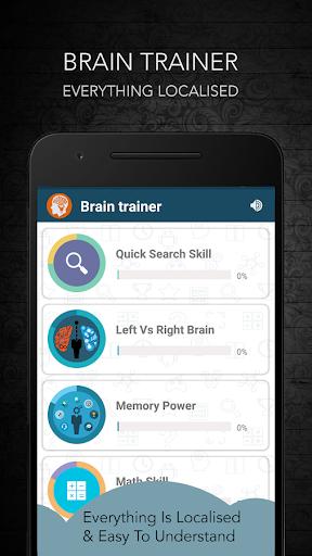 Brain Training 8.5.9 screenshots 3