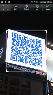 QR Code Reader PRO Screenshot