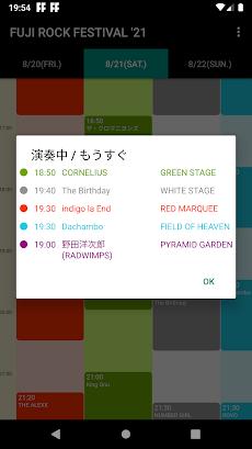 タイムテーブル:FUJI ROCK FESTIVAL '21のおすすめ画像5