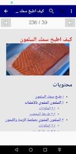 sea  food For Pc 2020 (Windows, Mac) Free Download 4