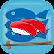 寿司ネタの漢字クイズ - Androidアプリ