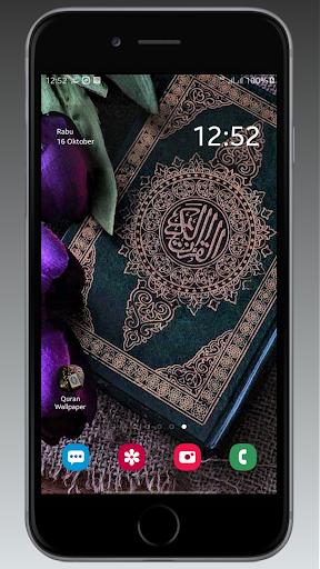 Quran Wallpaper 1.0 screenshots 1