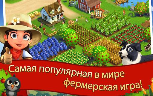 FarmVille 2 Cu0435u043bu044cu0441u043au043eu0435 u0443u0435u0434u0438u043du0435u043du0438u0435 apkdebit screenshots 13