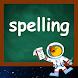 Spelltronaut: Primary Spelling - Androidアプリ