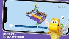 レゴ®スーパーマリオ™のおすすめ画像3