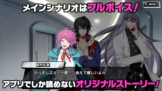 Mod Game Hypnosis Mic for Android