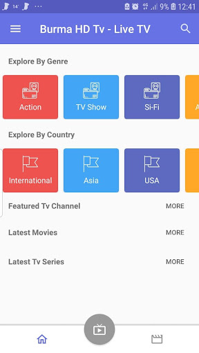 Burma HD TV 1.1.1 Screenshots 1