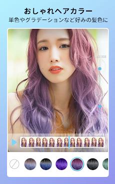 YouCam Video :動画用メイク加工・髪色チェンジのおすすめ画像2