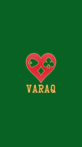Varaq - Online Hokm (Court Piece, Rung, Rang)  screenshots 1