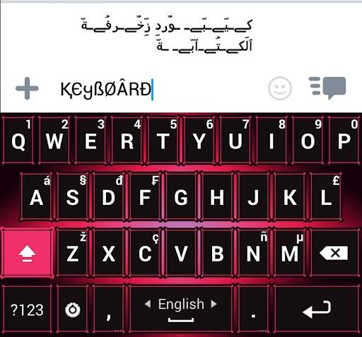 Decoration Text Keyboard  Screenshots 1