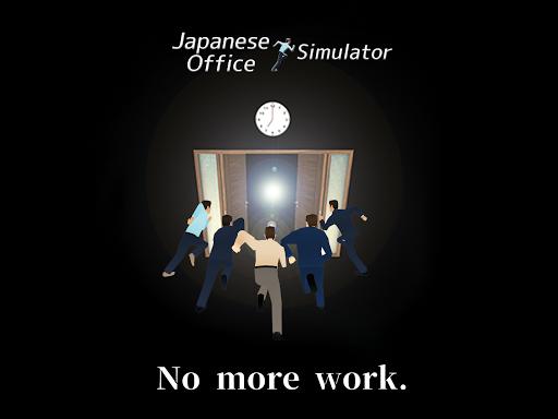JapaneseOfficeSimulator 1.6.3 screenshots 6