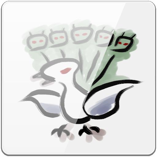 麻雀収支計算表 草標(くさしるべ)