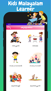 Kids Malayalam Learner and Voice Learning
