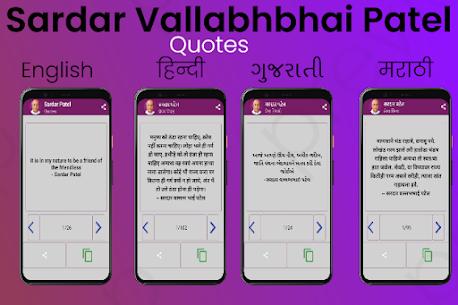 Sardar Vallabhbhai Patel 4