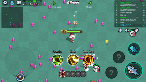 BarbarQ 1.0.1602 Screenshots 5