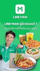 LINE MAN - Food Delivery, Taxi, Messenger, Parcel 5.6.0