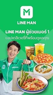 LINE MAN – Food Delivery, Taxi, Messenger, Parcel 1