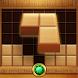 ウッドブロックオリジン-クラシックブロックパズルゲーム - Androidアプリ