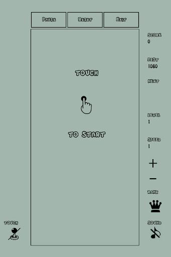 Classic Brick Block Game  screenshots 4