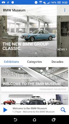 BMW Museumのおすすめ画像1