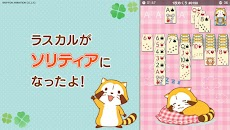 あらいぐまラスカル ソリティア【公式アプリ】無料カードゲームのおすすめ画像1