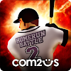 홈런배틀2 (Homerun Battle 2)