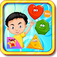 Toddler Education Puzzle - Pro Apk