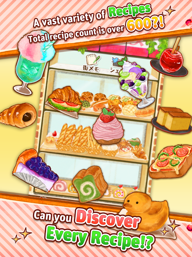 Dessert Shop ROSE Bakery screenshots 6
